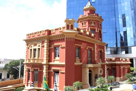 Museu do Tribunal de Justiça de São Paulo